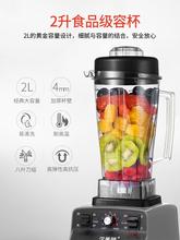 沙冰机wi用奶茶店打ng碎冰机家用榨汁豆浆搅拌破壁料理机静音