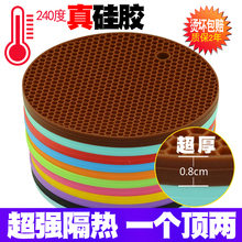 隔热垫wi用餐桌垫锅ng桌垫菜垫子碗垫子盘垫杯垫硅胶耐热
