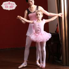 宝宝舞wi服女童芭蕾ng短袖春秋季幼儿舞蹈裙演出跳舞裙练功服
