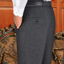 男士中wi年的西裤男ng冬厚式高腰深档直筒西装裤爸爸裤子加肥