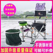 钓椅新wi可折叠便携ng加厚躺椅不锈钢钓鱼椅子全套户外钓鱼凳