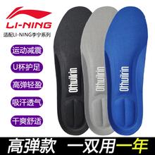 适配李wi运动鞋男春df减震zoom透气吸汗跑步柔软运动脚垫