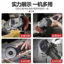 搞得快wi磨机家用多df功率切割机(小)型磨光机打磨机砂轮抛光机
