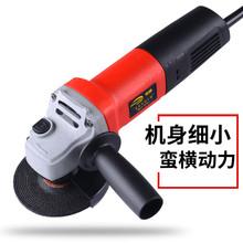 充电角wi机锂电池多df割机手迷你磨光机抛光机无线砂轮打磨机