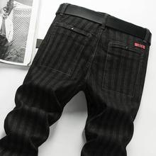 秋冬季厚式黑灰wi4条纹牛仔df修身抽绳松紧腰个性休闲(小)脚裤