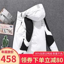 202wi冬季加厚户li服男短式拼色防寒外套青年大码运动羽绒衣潮