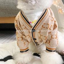 宠物潮wi毛衣狗狗冬li比熊泰迪猫咪雪纳瑞博美(小)狗秋冬衣服