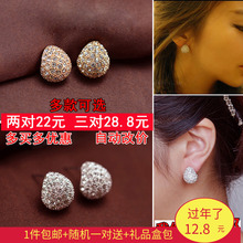 满钻水wi耳钉无洞式li银针耳饰韩国简约超仙气质假耳环