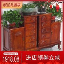 香樟木wi具五斗柜客li(小)高低柜新中式装饰梯柜卧室雕花储物柜