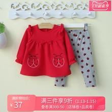 断码清wi 婴幼儿女li宝宝春装公主裙套装0-1-3岁婴儿衣服春秋