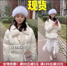 抖音杨wi萌同式同式li花羽绒服棉服外套蕾丝半身裙甜美套装冬