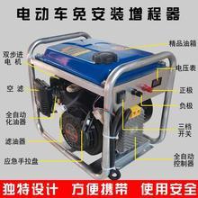 免安装wi8V60Vli三轮四轮轿汽车充电变频电动车增程器汽油发电机