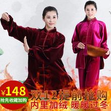 宏极双wi加绒加厚南li冬男练功裤女不倒绒正品保证