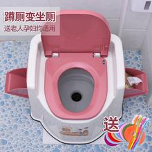 塑料可wi动马桶成的li内老的坐便器家用孕妇坐便椅防滑带扶手