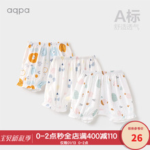 aqpwi宝宝短裤新li薄式男童女童夏装灯笼裤子婴儿纯棉睡裤清凉