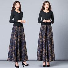 秋冬季新款韩版高腰加厚半身裙女中