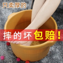 泡脚盆wi脚桶家用塑ki洗脚神器过(小)腿桶过膝足浴桶保温洗脚桶