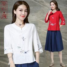 民族风wi绣花棉麻女ki21夏装新式七分袖T恤女宽松修身夏季上衣