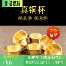 铜茶杯wi前供杯净水ki(小)茶杯加厚(小)号贡杯供佛纯铜佛具