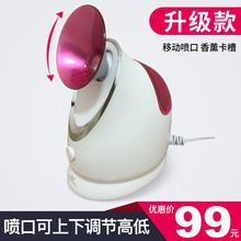 金稻热wi美容仪纳米mo脸机家用美容喷雾器离子补水仪器