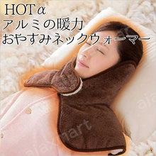 日本护肩保暖睡觉孕妇披肩长袖产后wi13子护肩mo护颈椎坎肩