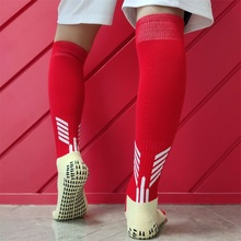 儿童足球wi1滑长筒及mo袜中筒男女学生少年蹦床溜冰冬运动袜