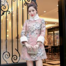 冬季新wi连衣裙唐装mo国风刺绣兔毛领夹棉加厚改良旗袍(小)袄女