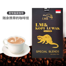 印尼I.Mik爱咪猫屎咖啡wi10香猫黑mo啡粉条装 进口正品包邮