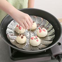 创意蒸wi不锈钢家用mo笼折叠水果篮蒸菜酒店鸡蛋蒸屉伸缩蒸盘