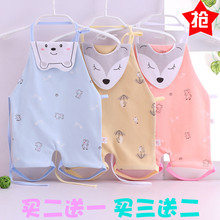 纯棉新wi儿夏春季薄li通用宝宝肚脐兜兜衣宝宝护肚围