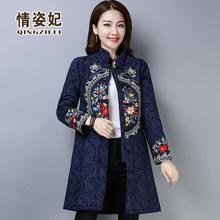 唐装棉wi冬季中国风li厚夹棉旗袍外套民族风复古绣花棉衣棉服