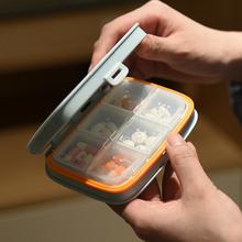 (小)药盒wi携女一周分li随身收纳迷你药品丸盒子密封药盒