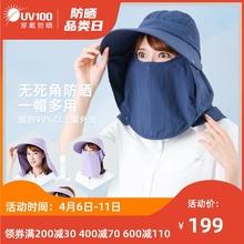 UV1wi0太阳帽女li阳帽渔夫帽防晒帽遮脸帽子防紫外线面罩51121
