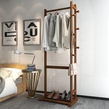 现代简wi落地实木卧li衣服架子创意衣架多功能挂衣架