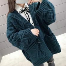 春装2wi021新式li学生宽松慵懒风粗毛线加厚网红针织开衫毛衣