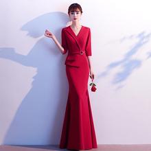 鱼尾新wi敬酒服20li式大气红色结婚主持的长式晚礼服裙女遮手臂