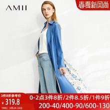 极简awiii女装旗li20春夏季薄式秋天碎花雪纺垂感风衣外套中长式