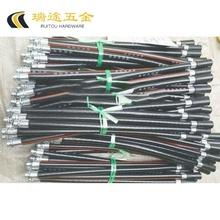 》4Kwi8Kg喷管li件 出粉管 橡塑软管 皮管胶管10根