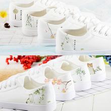 鞋子2wi21新式女li白鞋女爆式百搭韩款学生帆布鞋子女原宿布鞋