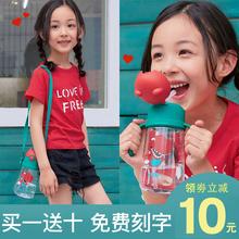 杯具熊wi童水杯吸管li舰店官方便携防摔宝宝幼儿园夏季学饮杯