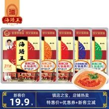海琦王wi锅蘸料12li5袋老北京火锅酱料底料芝麻酱麻酱家用调味料