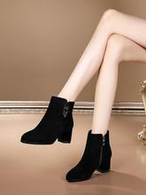 磨砂短wi女秋冬季加li(小)短靴百搭粗跟大码女士马丁靴