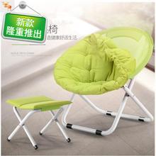 办公室wi睡椅子休闲li收叠折叠午休大号懒n的躺椅沙滩椅便携