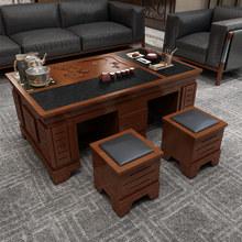 火烧石wi几简约实木li桌茶具套装桌子一体(小)茶台办公室喝茶桌