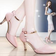 台湾红蜻蜓企wi3有限公司li鞋高跟鞋细跟女瓢鞋2019年新款春秋