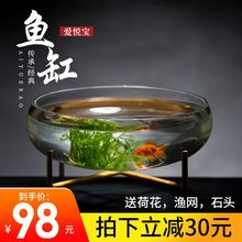 爱悦宝wi特大号荷花li缸金鱼缸生态中大型水培乌龟缸