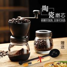 手摇磨wi机粉碎机 li用(小)型手动 咖啡豆研磨机可水洗