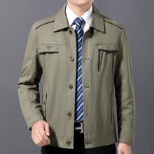 中年男wi春秋季休闲li式纯棉外套中老年夹克衫爸爸春装上衣服