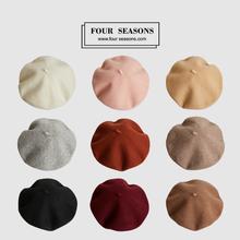 贝雷帽wi生冬天百搭li毛日系文艺复古画家帽子英伦纯色蓓蕾帽