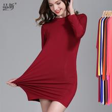 加绒厚wi代尔中长式li高领打底衫 T恤卫包臀连衣裙修身纯色女